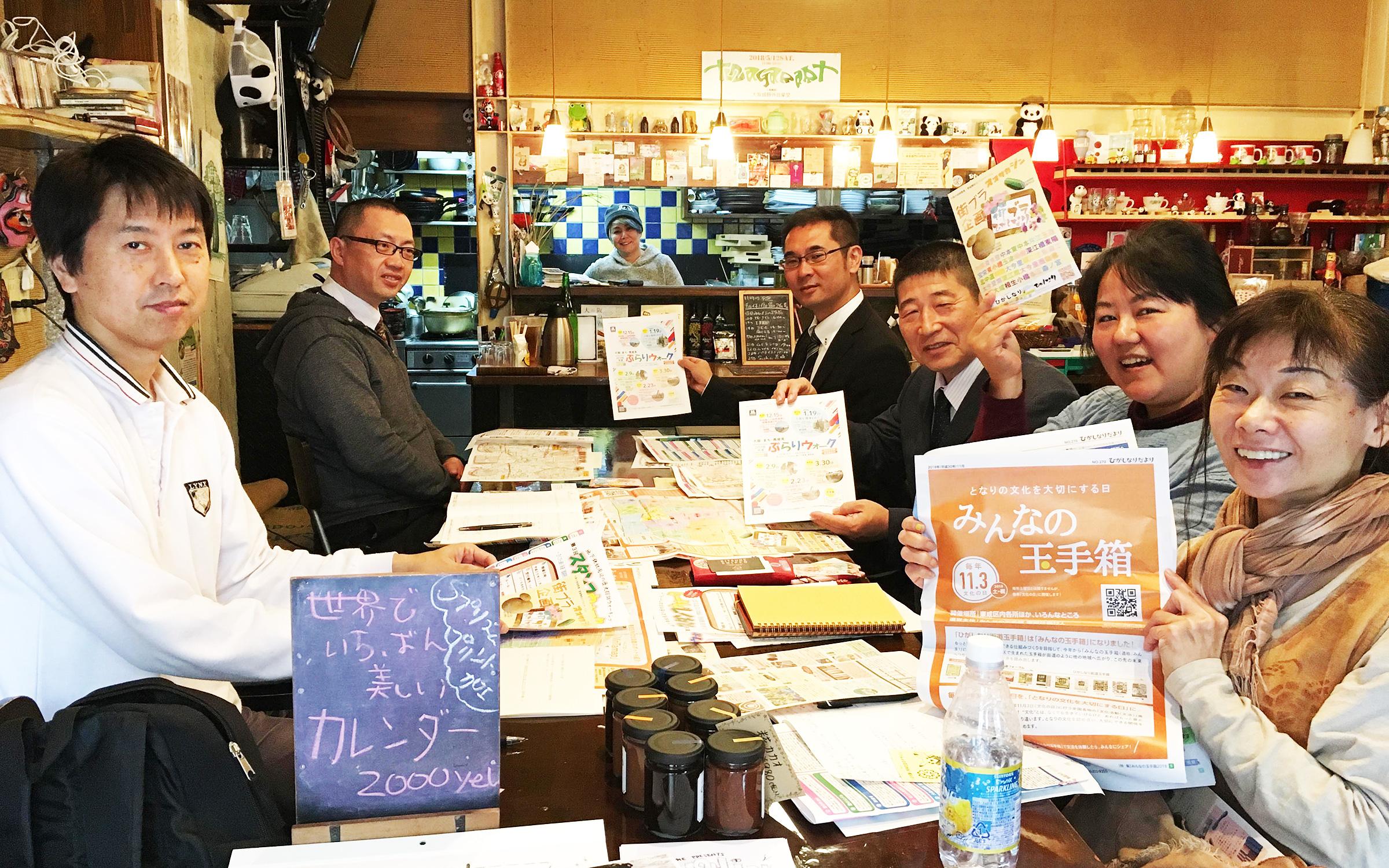 みんなの相談所(第11回)大阪市東成区