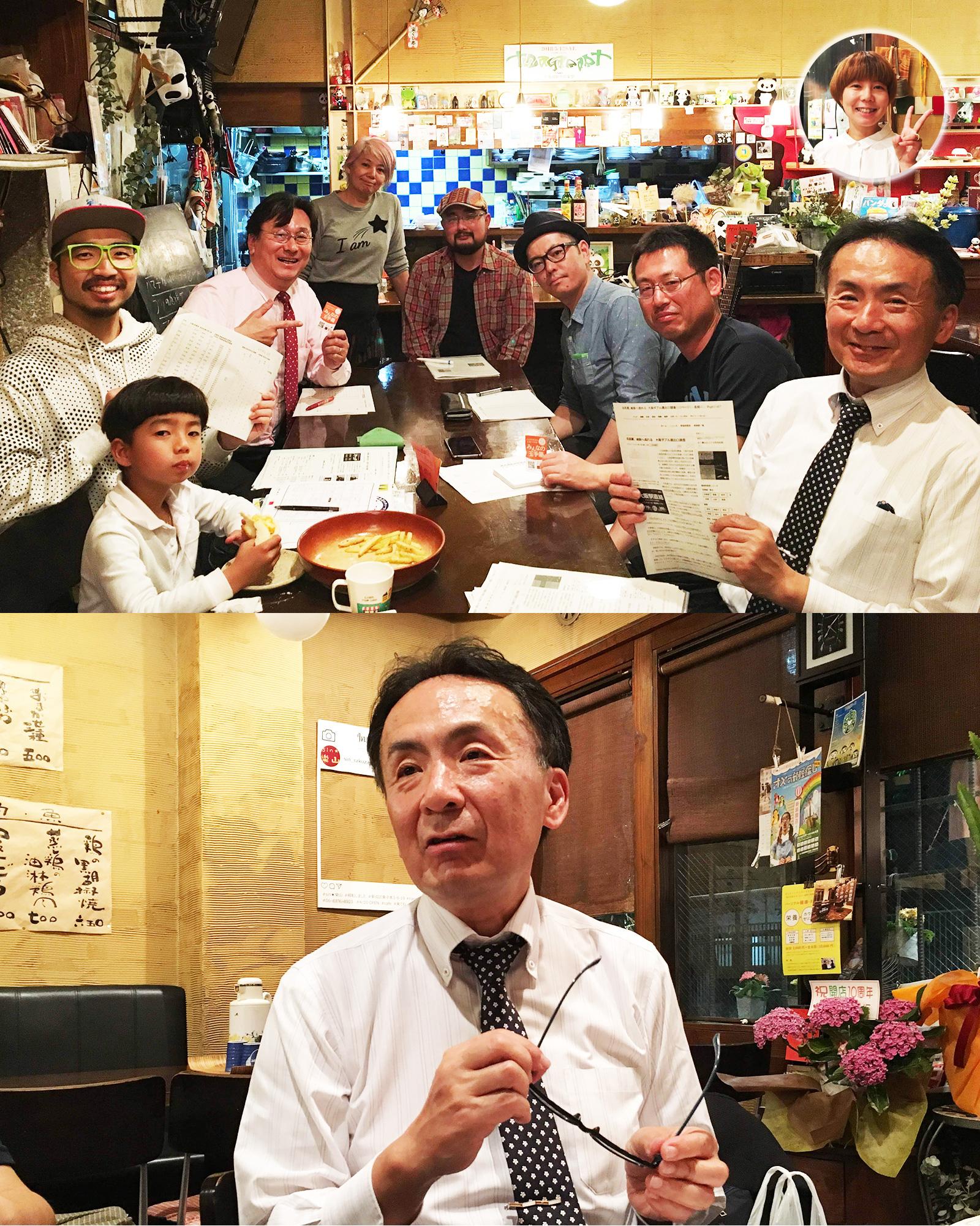 みんなの相談所 金谷一郎さん(今さら聞けない大阪選挙分析)