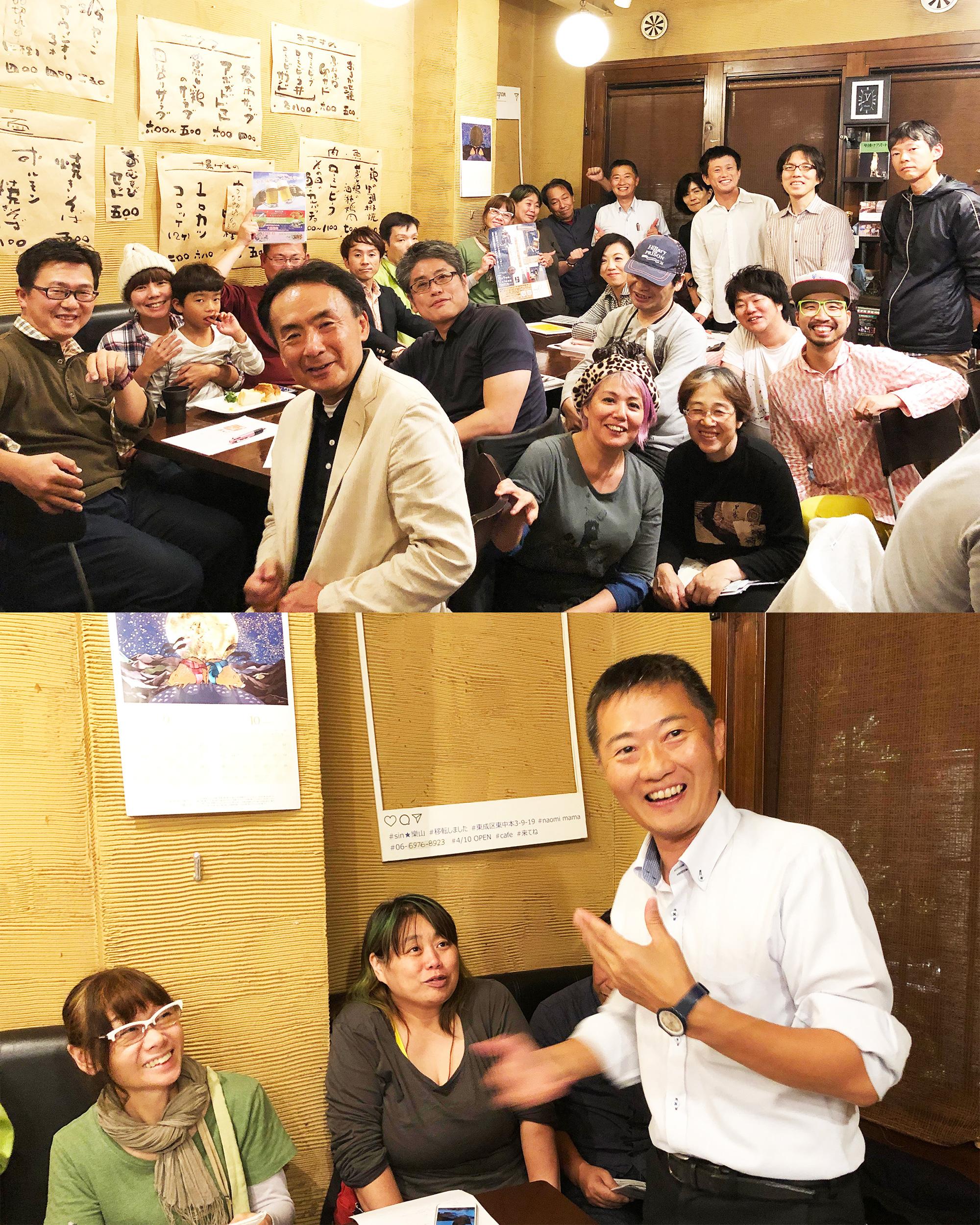 みんなの相談所vol.34 ゲストトーク:武なおきさん
