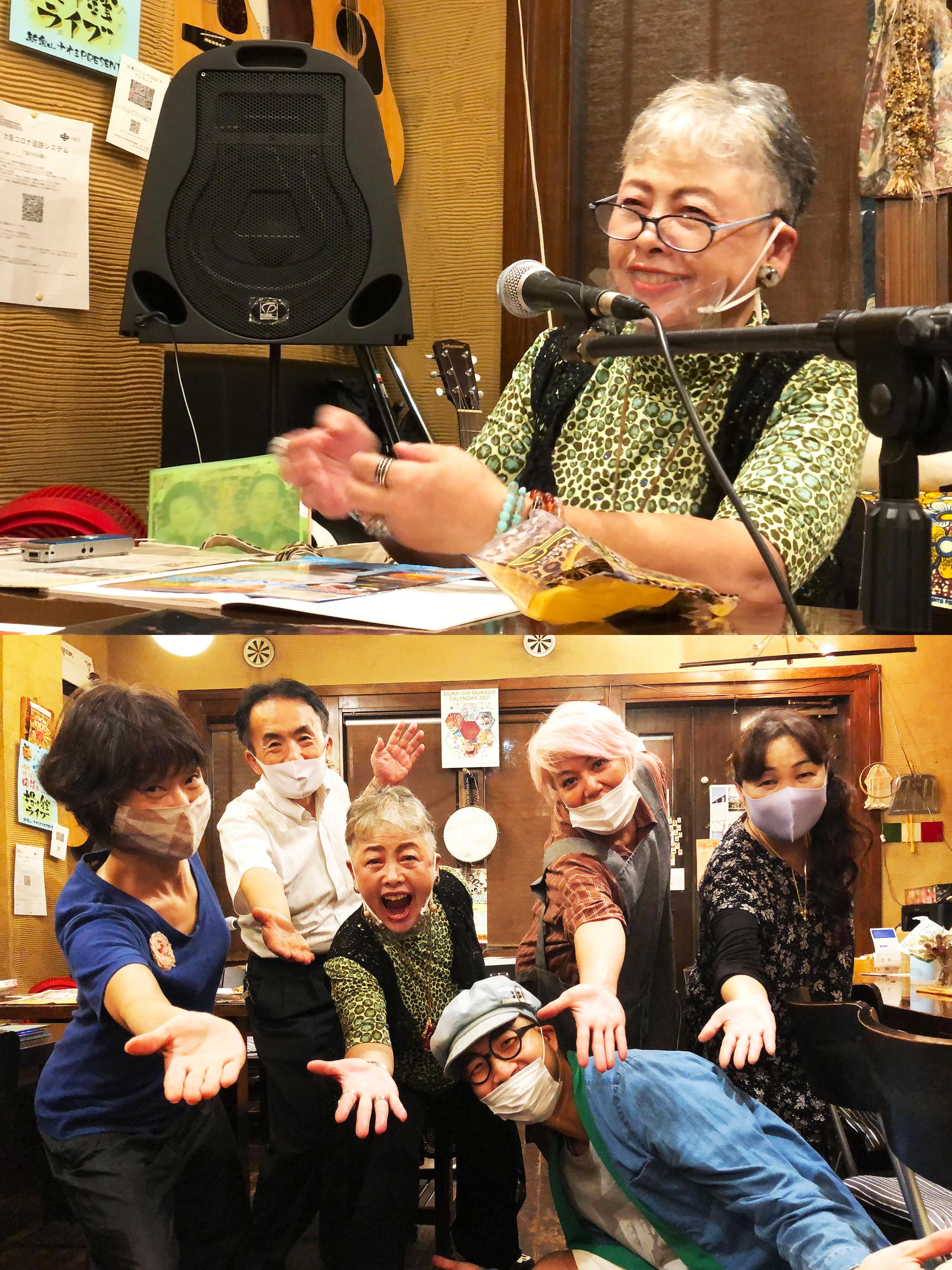 みんなの相談所vol.56 ゲストトーク:青山あつみさん